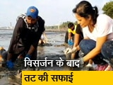 Video : सिटी सेंटर: गणेश विसर्जन में कम हुआ प्रदूषण, हिमाचल पर कुदरत का कहर