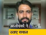 Video : करुण नायर को टीम में शामिल न करने पर सुनील गावस्कर ने उठाया सवाल