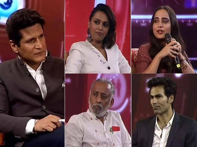 Videos : 'NDTV युवा' में स्वरा भास्कर ने कहा, सोशल मीडिया कोई बड़ा-छोटा नहीं, सब बराबर हैं