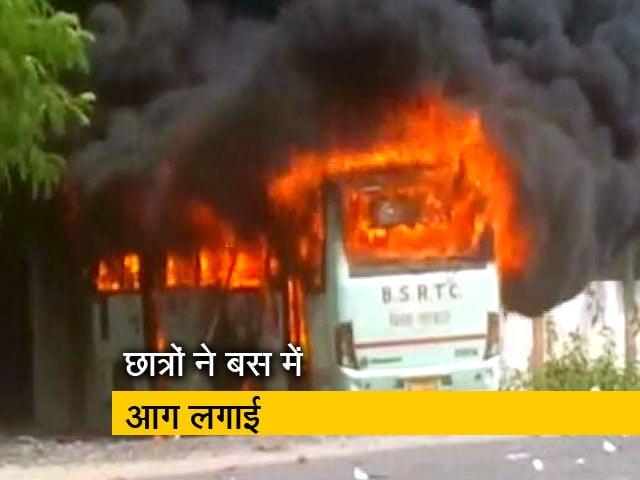 Videos : बिहार : नाराज छात्रों ने बस में आग लगाई