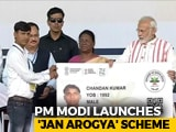 Video : PM Modi Rolls Out World's Biggest State-Run Health Scheme