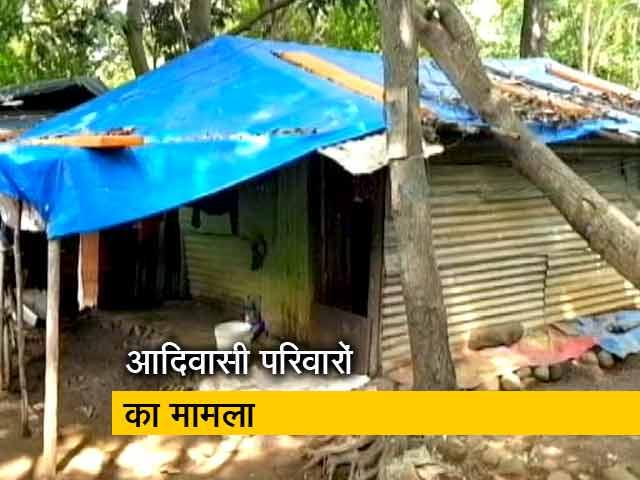 Video : IIT बॉम्बे कैंपस से हटाए जाएंगे दो सौ आदिवासी परिवार