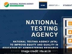 NTA: नहीं काम कर रहे हैं नेशनल टेस्टिंग एजेंसी के हेल्पलाइन नंबर, उम्मीदवारों को हो रही है परेशानी