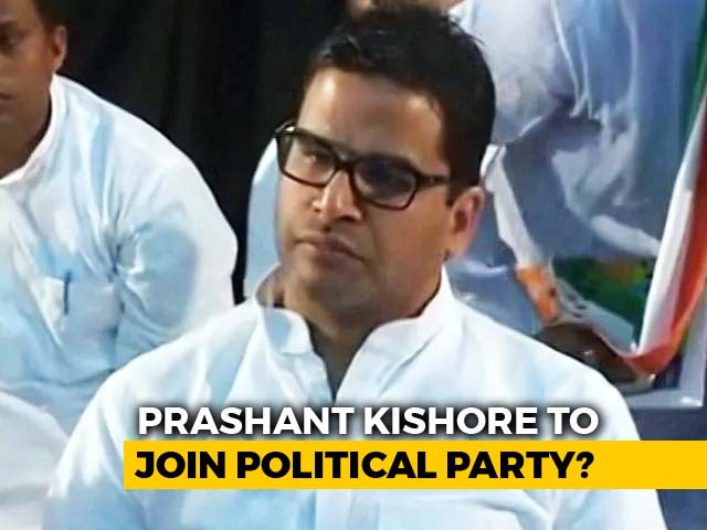 Video : Election Strategist Prashant Kishore Ready To Switch To Active Politics