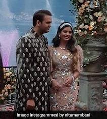 Isha Ambani Engaged To Anand Piramal At Lake Como In Italy