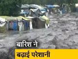 Video : इंडिया 9 बजे: पहाड़ी राज्यों में बारिश से आफत