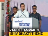 Video : Shivraj Chouhan Announcements Like Sachin Tendulkar's Runs: Rahul Gandhi