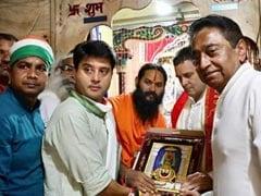 मध्य प्रदेश में 'राम' की राह पर कांग्रेस, क्या हुआ बीजेपी की 'राम वन गमन पथ' योजना का?