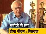 Video : NDTV Exclusive :कपिल सिब्बल ने कहा, 2019 के लिए महागठबंधन अभी नहीं