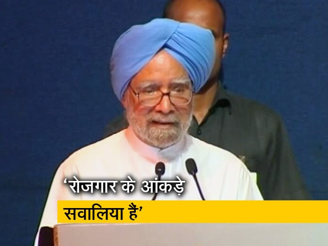 Videos : न्यूज टाइम इंडिया : पूर्व पीएम मनमोहन सिंह ने केंद्र सरकार पर जमकर साधा निशाना