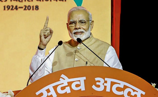 Mahagathbandhan A Compulsion, Vindication Of BJP's Success, Says PM Modi