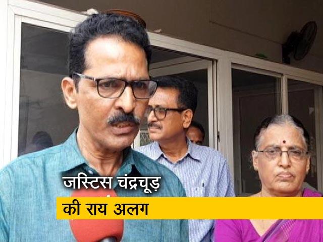Video : भीमा कोरेगांव मामला : वरवर राव के भतीजे ने SC के फैसले को बताया दुर्भाग्यपूर्ण