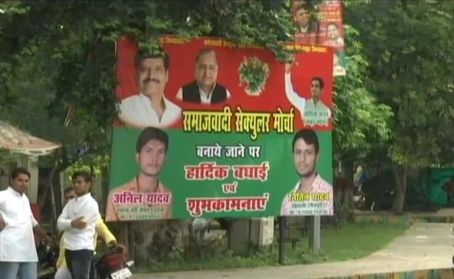 मुलायम परिवार का 'झगड़ा पार्ट-2' : नये चेहरे की एंट्री, सपा के ऑफिस के बाहर शिवपाल के सेक्युलर मोर्चा का पोस्टर