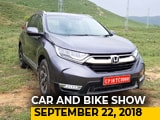 Video : 2018 Honda CR-V, Top 5 Car Launches In Festive Season