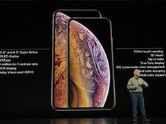 লঞ্চ হল iPhone XS আর iPhone XS Max আর iPhone XR এবং Apple Watch Series 4