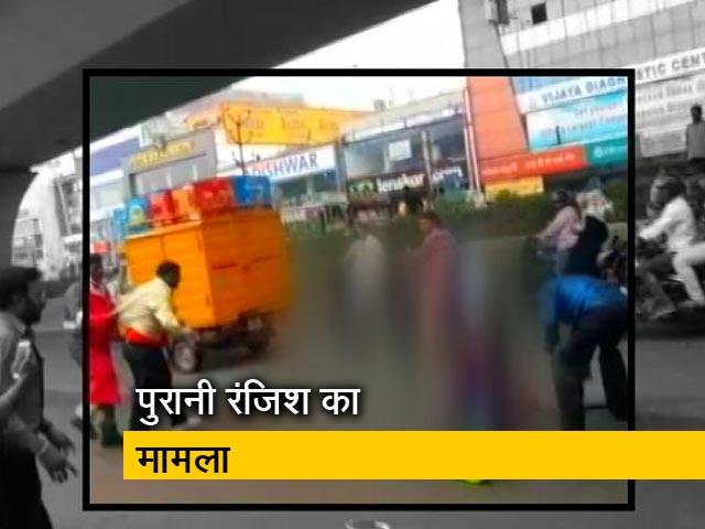 Video : हैदराबाद में सैकड़ों लोगों के सामने हत्या