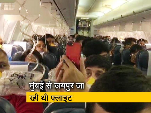 Videos : फ्लाइट में बीमार पड़े 30 से ज्यादा यात्री