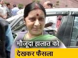 Video : सिंपल समाचार: भारत-पाक बातचीत खटाई में