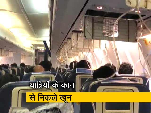 Videos : जेट एयरवेज़ की फ्लाइट में अचानक यात्रियों के कान-नाक से बहने लगा खून