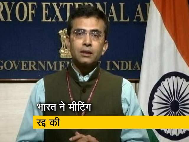 Video : भारत ने न्यूयॉर्क में पाकिस्तान के साथ प्रस्तावित मीटिंग रद्द की