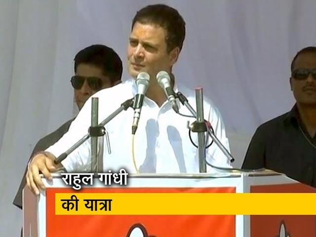Videos : कांग्रेस अध्यक्ष राहुल गांधी ने चित्रकूट से शुरू की राम पथ गमन यात्रा