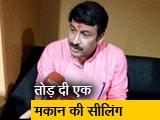 Video : दिल्ली बीजेपी अध्यक्ष मनोज तिवारी पर होगी FIR
