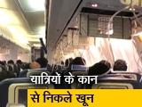 Video : जेट एयरवेज़ की फ्लाइट में अचानक यात्रियों के कान-नाक से बहने लगा खून