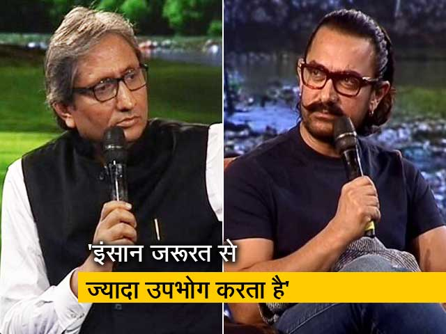 Video : NDTV युवा में बोले आमिर खान, सदियों से इंसान प्रकृति का दोहन कर रहा है