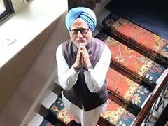 The Accidental Prime Minister Box Office Collection Day 5: अनुपम खेर की फिल्म ने पकड़ी धीमी रफ्तार, अब तक कमाए इतने करोड़