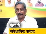Video : गोवा विधानसभा का सत्र बुलाया जाए: कांग्रेस