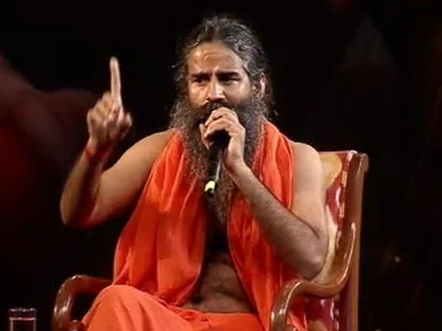"""Video : This Is Baba Ramdev's """"Mantra"""" For Making Wealth"""