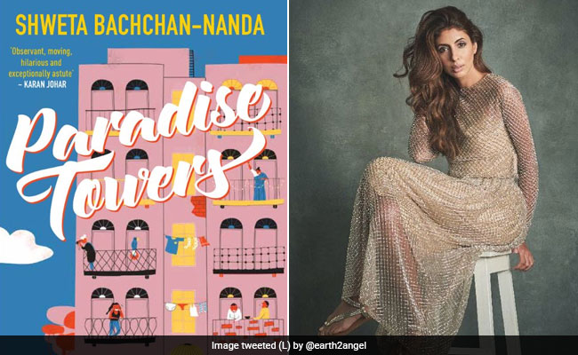 Shweta Bachchan Novel