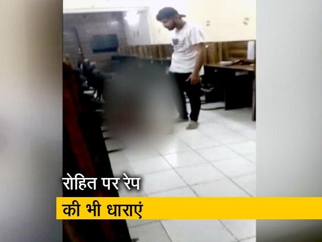 Video : दिल्ली : तिलक नगर में युवती को पीटने वाला ASI का बेटा गिरफ्तार