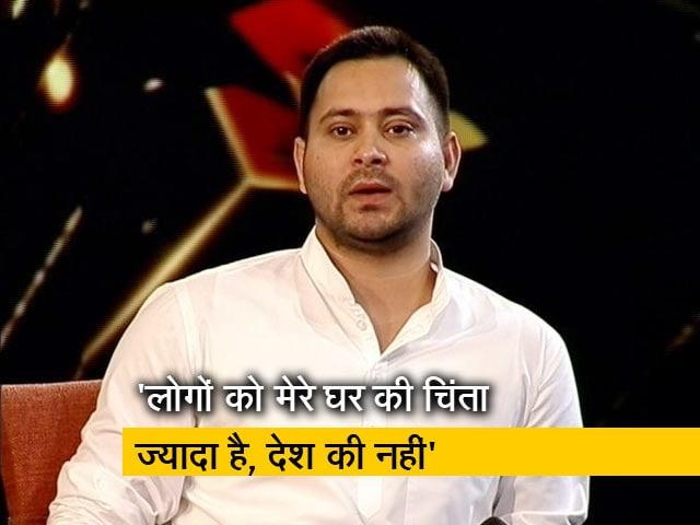 Videos : मेरे घर में हमारे पिता ही सबसे बड़े नेता हैं और कोई नहीं :  'NDTV युवा' में तेजस्वी