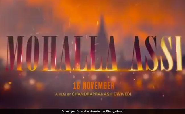सनी देओल की फिल्म Mohalla Assi का आया फर्स्ट लुक, इस दिन रिलीज होने जा रही है फिल्म