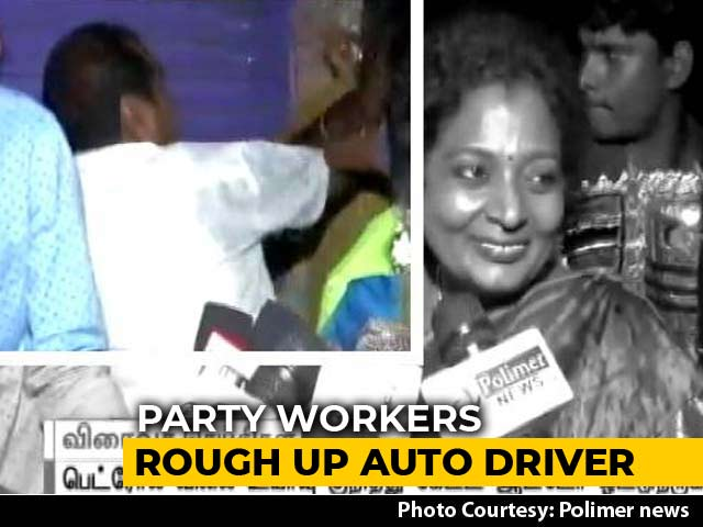 Video : On Camera, Auto Driver Assaulted For Asking BJP Leader About Fuel Prices