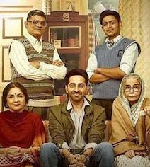 Badhaai Ho Movie Review: कौशिक परिवार को 'बधाई हो' कहना भूलिएगा मत, पूरे फैमिली के साथ जाइएगा