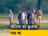 Video : कैमरे के सामने पुलिस ने किया एनकाउंटर