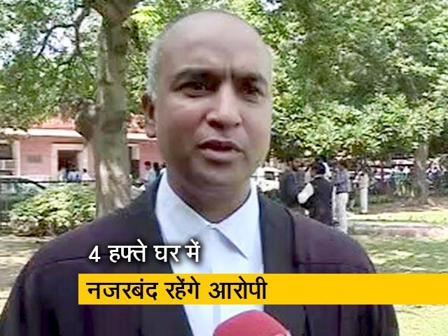 Video : भीमा कोरेगांव मामला : महाराष्ट्र सरकार के वकील ने कहा, यह बड़ी जीत है