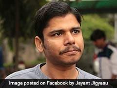 दिल्ली के 'लाल दुर्ग' में लालटेन की एंट्री, JNU का छात्रसंघ चुनाव लड़ेगी आरजेडी