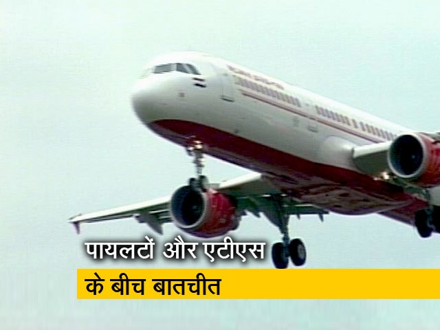 Video : बड़ी खबर : कैसे टला विमान हादसा?