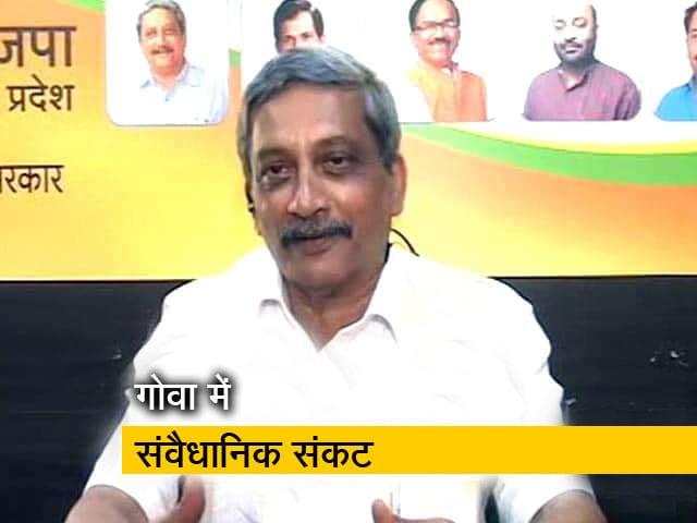 Videos : गोवा विधानसभा का सत्र बुलाया जाए: कांग्रेस