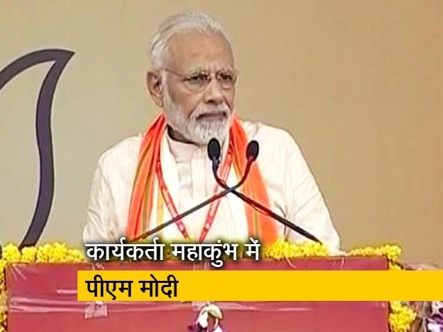 Videos : सवा सौ साल पुराने कांग्रेस को उसका अहंकार ले डूबा : PM मोदी