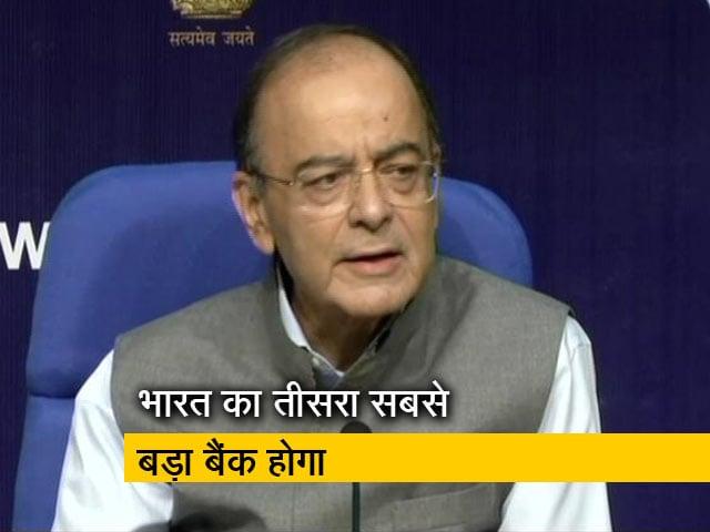 Videos : न्यूज टाइम इंडिया : देना, विजया और बैंक ऑफ बड़ौदा का होगा विलय