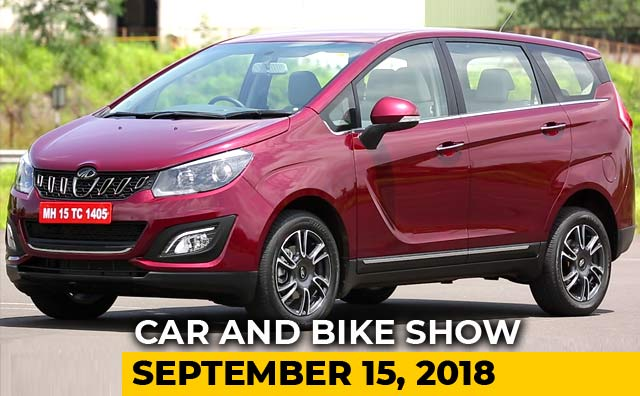 Video : Mahindra Marazzo, Nexon vs Brezza AMT, SIAM Meet