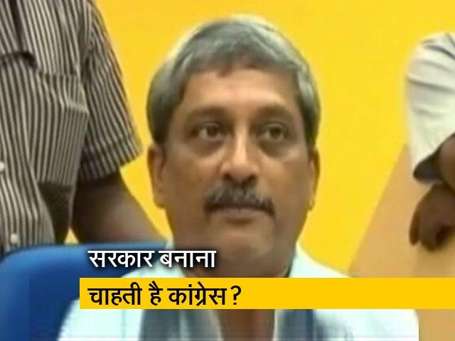 Videos : बड़ी खबर: गोवा विधानसभा का सत्र बुलाया जाए - कांग्रेस