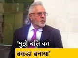 Video : न्यूज टाइम इंडिया: माल्या का दावा, देश छोड़ने से पहले अरुण जेटली से मिला था