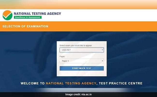 UGC Net और JEE Main के स्टूडेंट्स को मिलेगी फ्री कोचिंग, NTA दे रहा है मॉक टेस्ट की सुविधा