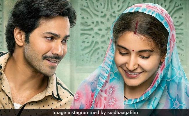 Sui Dhaaga Movie Review: मिडिल क्लास के परिवार की कहानी है 'सुई धागा'
