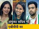 Video: इंडिया 8 बजे : दिल्ली यूनिवर्सिटी में ABVP का परचम